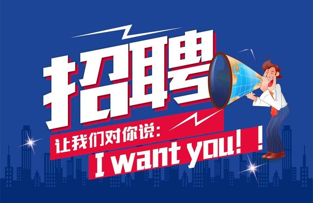 杭州科技职业技术学院2020下半年公开招聘教师公告