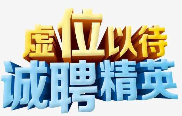 杭州市职业能力建设指导服务中心公开招聘编外合同制工作人员公告