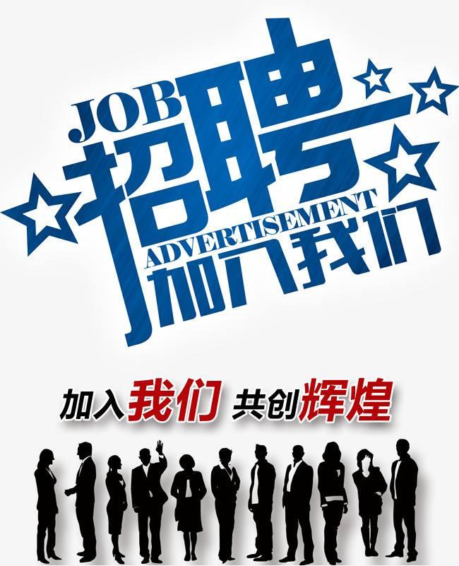 国家税务总局杭州市税务局纳税服务和宣传中心 12366热线招聘通告