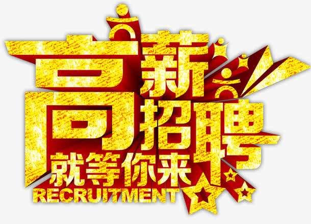 中航天建设工程集团有限公司浙江分公司2020年岗位需求