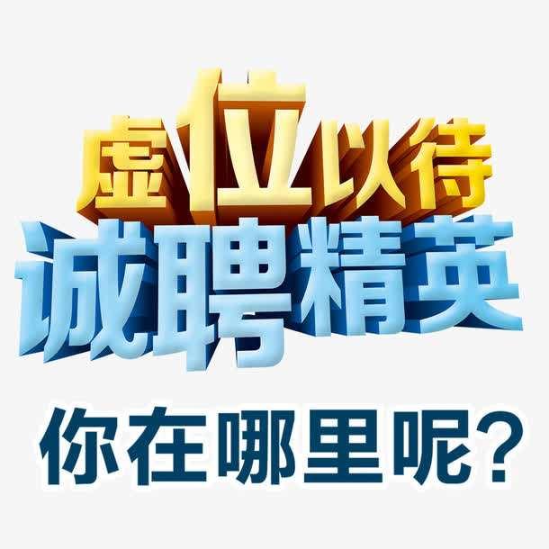 杭州第一技师学院招聘编外工作人员公告